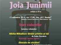 AFIS CLUBUL JUNIMII 13nov